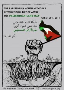 Land Day 2011