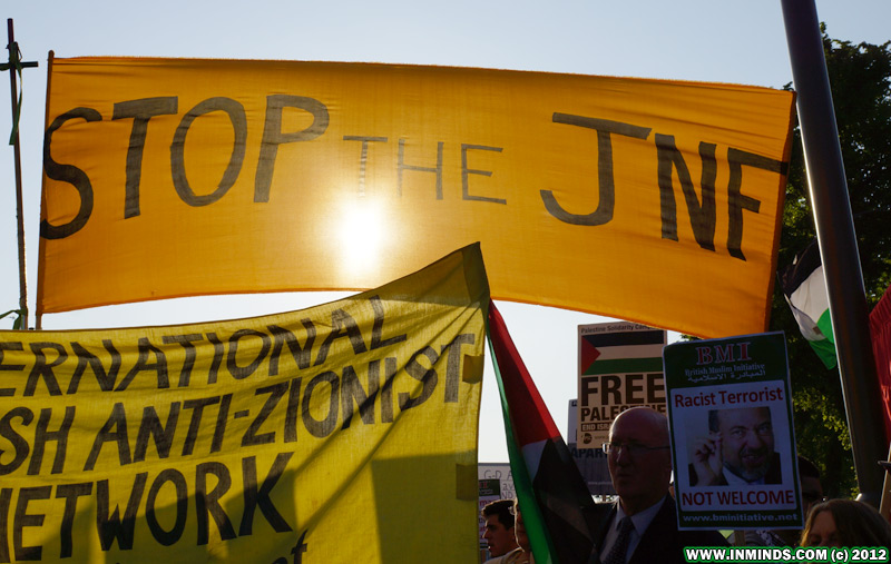 Stop the JNF protest Lieberman
