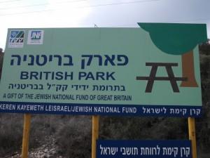 British Park sign