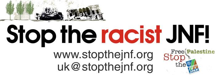 Stop the JNF!